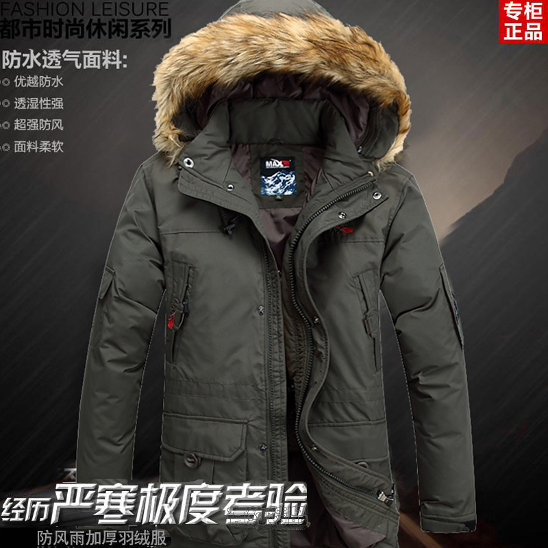 Winter outdoor down jacket for men
