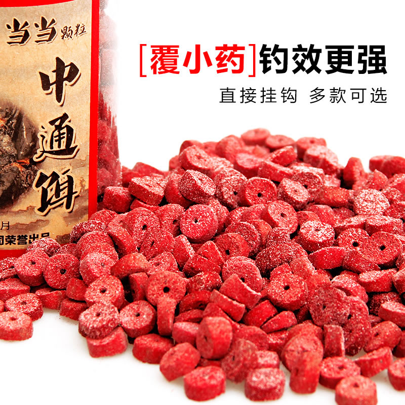Dangdang granules bait bait small medicine black pit bait wild fishing hollow bait bait fishing fish food squid squid