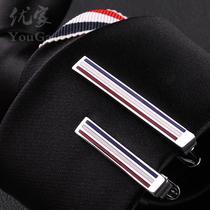 红白蓝三色标领夹短款TB银领带夹经典男士商务休闲领带夹子