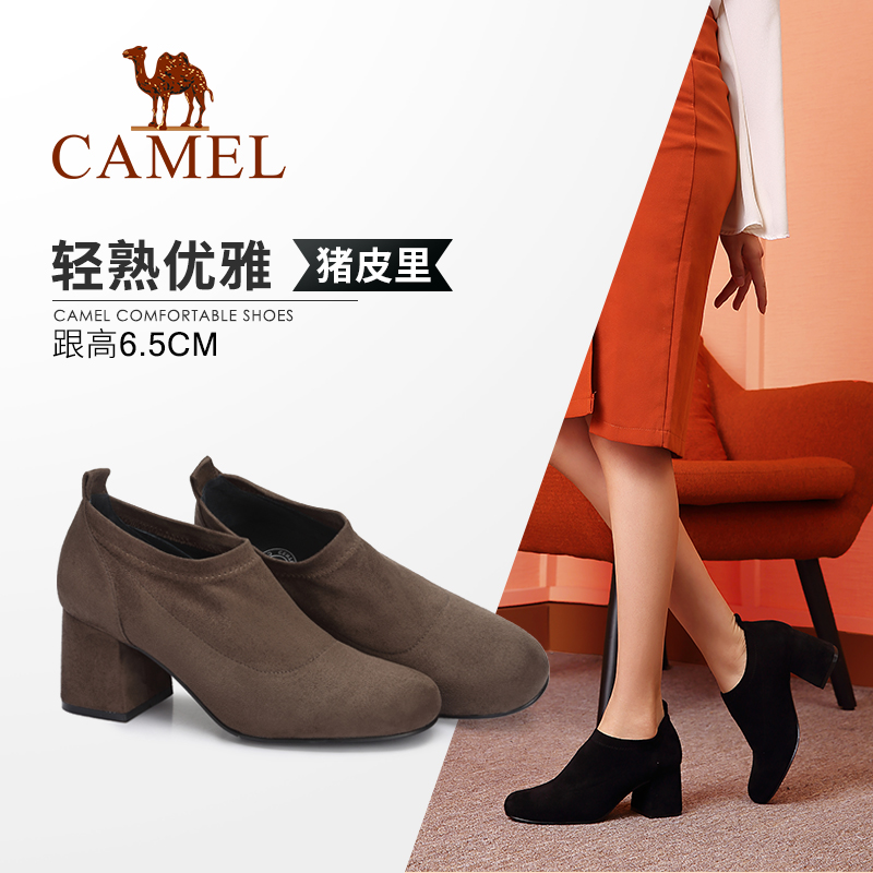 Camel women's shoes 2018 new autumn fashion simple thick with elegant sets of feet suede deep mouth single shoes women's high heels