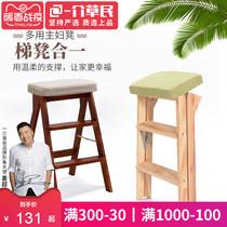 Дом складной стул из массива дерева портативный стул кухня творческий складной стул взрослый высокий стул лестница стул минималистский маленький стенд