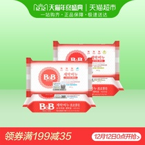 South Korea imports B&B baoning baby laundry soap 200g*4 Acacia fragrant chamomile diaper bb soap Mild