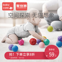 Babycare Baby Hand Holding Baby Tactile Perception Training Ball Intelligence Soft Rubber Massage Touching Ball Toys