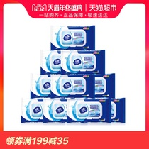 Vinda sterilization and wet toilet paper set 40 pieces *10 bag can be washed into the toilet old and new random shipment
