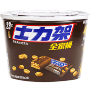 Dove Snickers chocolate 460g barreled bucket snacks swept hunger