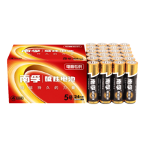 Nan Fu Battery 24 pack 5th Battery Poly Energy Ring Fifth # dry battery toy Battery