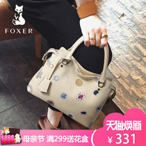 Jin Huli ladies fashion stamp Joker shoulder Messenger bag