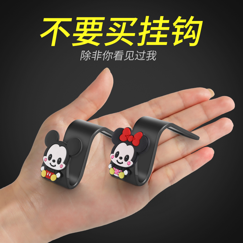 Car seat back hook interior supplies large car car with seat back-to-back car small cute umbrella