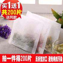 Buy one Get one free 7*8 tea bags Corn fiber tea bags Tea bags Tea filter bags Empty tea bags Disposable