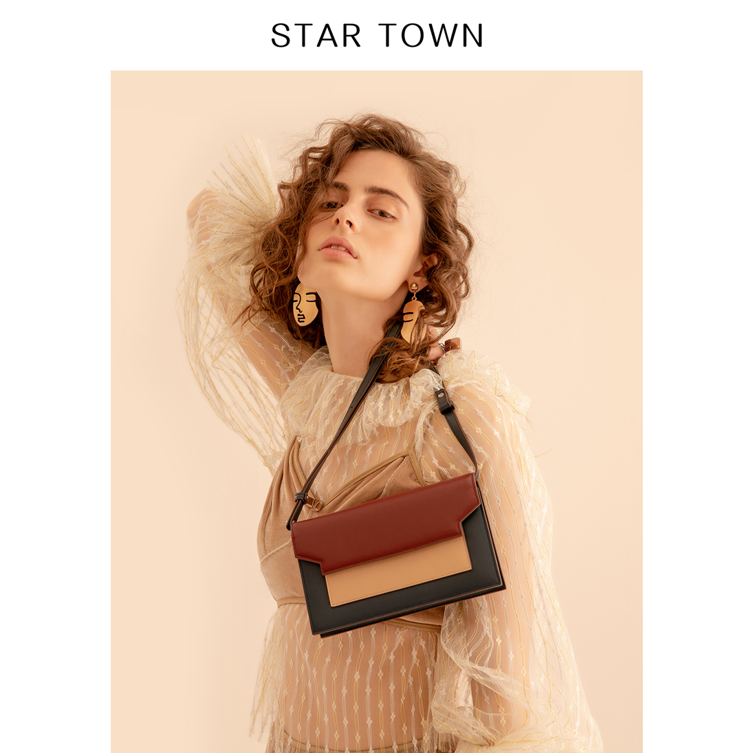 STARTOWN small bag female 2018 new autumn wild leather hit color small square bag shoulder slung female bag
