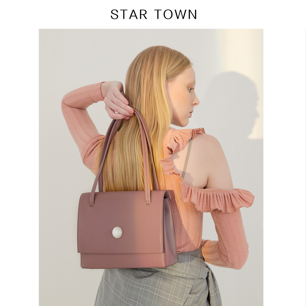 STARTOWN original design bag female 2018 autumn new handbag retro square bag shoulder bag female bag