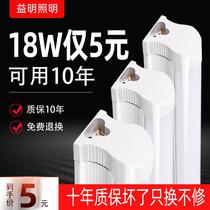 tube à DEL T5 lampe fluorescente 1 2 mètres T8 lintégration dun ensemble complet de ultra-brillante longue Salon Maison déconomie dénergie tube de lumière 18 W