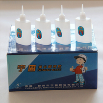 Advertising Cloth Accessories Advertising Door Head installation of special glue instant glue high-quality second glue installation glue sign