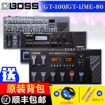 BOSS GT100 electric guitar effect professional GT1 ME80 acoustic guitar loop Roland integrated effect device