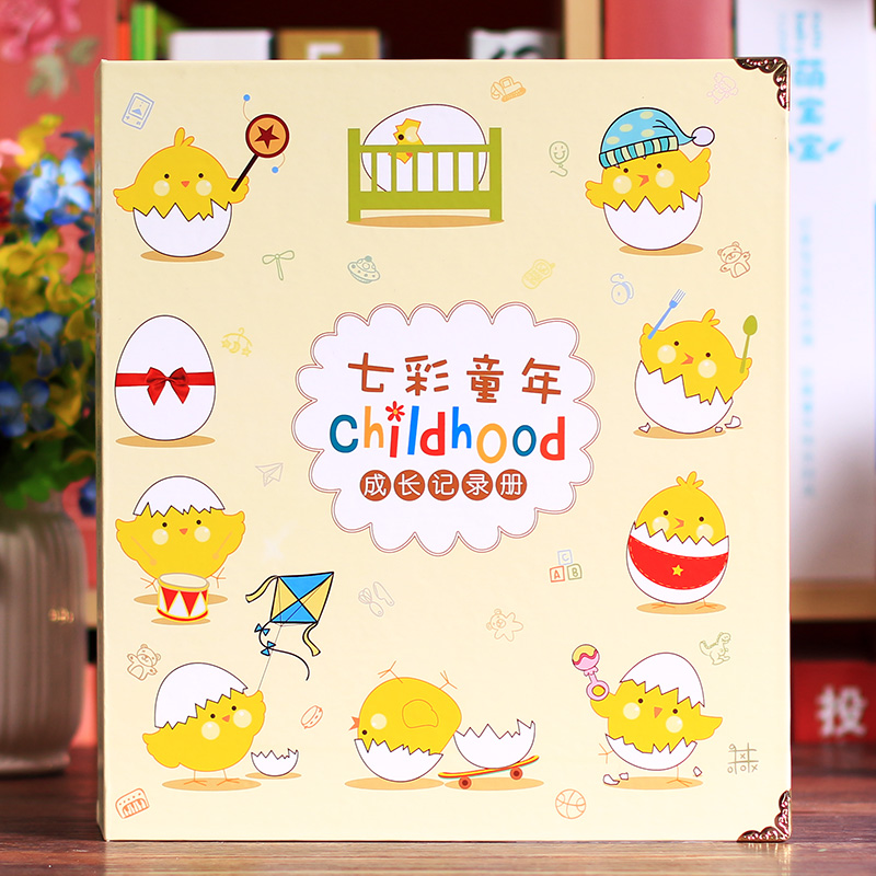 Kindergarten Growth Manual File Diy Photo Album Diary Record Handmade Family Children Growth Memorial