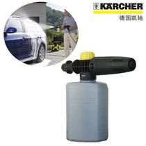 Kai Chi Kach Car Washer Foam Spray Pot PA Spray Pot Foam Spray Gun 0.6L Cleaner 0.3L Spray Pot