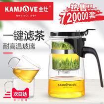 Golden stove Elegant cup tea pot Tea water separation filter Flower tea pot Tea maker Heat-resistant glass tea cup Tea set Household