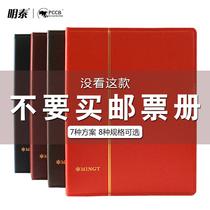 Large capacity PCCB Ming Tai Stamp Collection Leather Sewing Stamp Album Loose-leaf Album Philatelic Album Protection