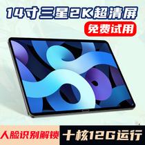 2020新款安卓平板电脑二合一13寸超薄5G全网通手机大屏智能游戏