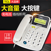 TCL home office landline ring volume large extra large cable telephone telecommunications cordial family fixed seat