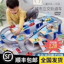 Rail car rail toy elevator City car building parking lot Children boy electric suit Birthday gift