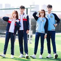 Class clothes autumn suits junior high school students British college style school uniforms Korean Games opening ceremony baseball costumes