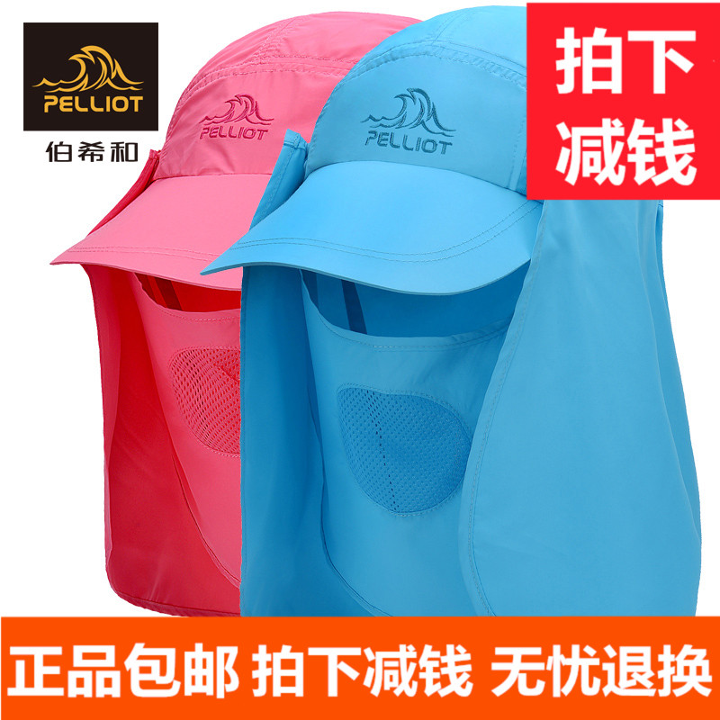 French pelliot outdoor hat men and women anti-UV fishing cap visor fisherman hat cycling sun hat