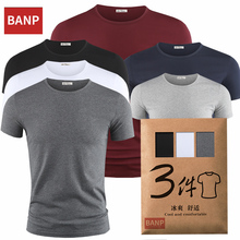 Three Short-sleeved T-shirts Men's Summer Half-sleeve Moisture Fitness Clothes Pure-color Fitness Clothes Cotton Round-collar Bottom Shirts in Autumn and Winter