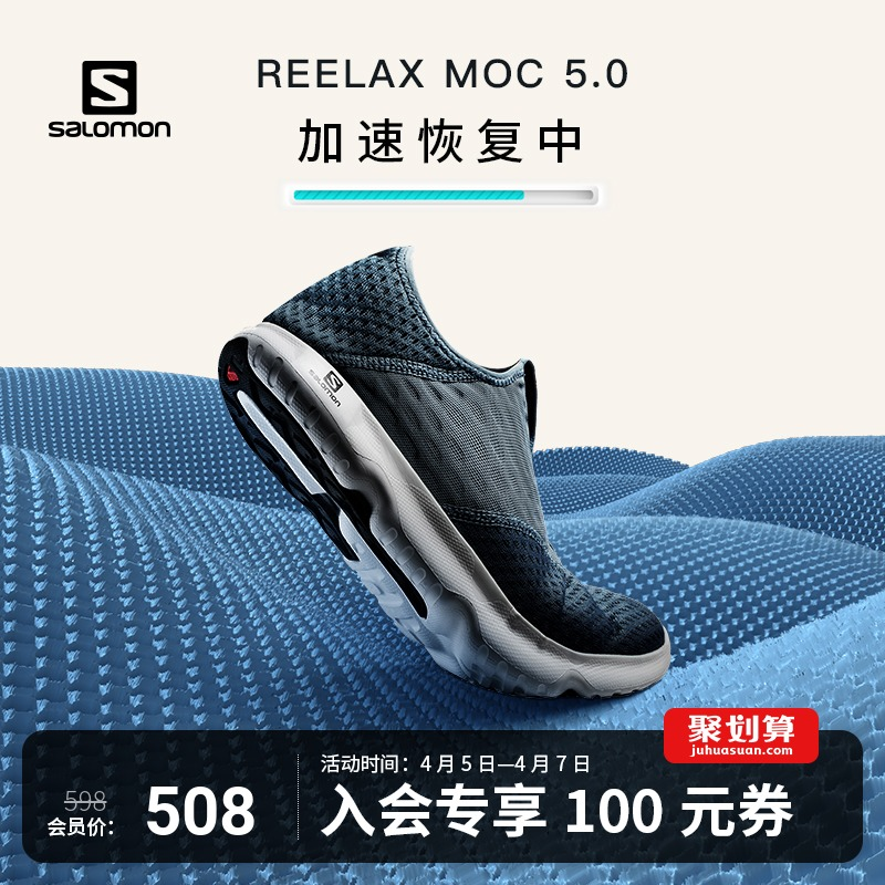 Salomon Salomon restores shoes to the new mens and womens mesh breathable sports casual shoes REELAX MOC 5.0