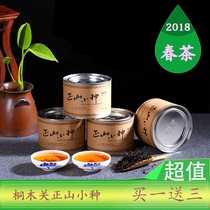 New Tea Spring Tea Wuyishan Zhengshan Race Black Tea Bulk Canned Tea Tongmuguan Wild Longyuan Fragrance 320 G