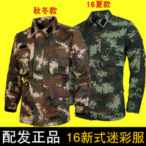Genuine 16 Summer New camouflage clothing 2018 newly issued fire Winter camouflage winter training suit set