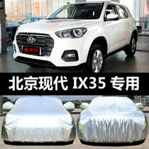 Beijing Hyundai IX35 Special-purpose car car clothing sunscreen rain-proof dust-proof shade insulation thick Gabe car cover car Covers