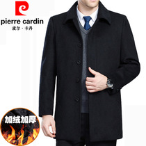 Pierre Cardin Clearance sale plus velvet thickened wool woolen trench coat