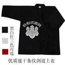 Chukui export Japan professional kendo jacket black and white red polyester cotton quick dry stripe Japanese material photo