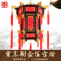 Hex solid wood palace lamp big black tea house sheepskin Chinese classical wedding balcony chandelier outdoor antique lantern ornaments