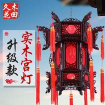 实木宫灯中式阳台六角大红羊皮定制乔迁吊灯新年挂饰户外仿古灯笼
