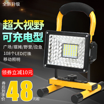 LED strong light charge cast light outdoor plaza emergency Light blackout lighting camping camping stall portable household