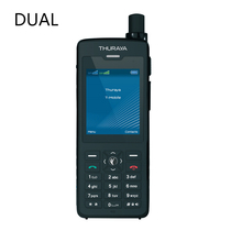 Dual card dual standby dual mode Beidou satellite phone mobile phone ThurayaDUAL European satellite satellite phone four-star positioning