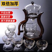 Lazy kung fu tea set set set tin heat-resistant glass semi-automatic tea maker teapot teacout home gift tea bowl