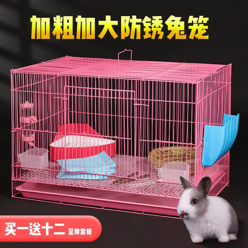 Pet Кролик клетка кролика крытый домашний дом гнездо автоматически очистить навоз голландских свиней клетки культивирования большой большой виллы
