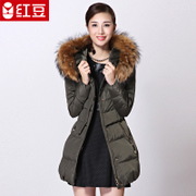 Hodo/ red bean ladies jacket collar warm winter fur collar waist slim slim down jacket