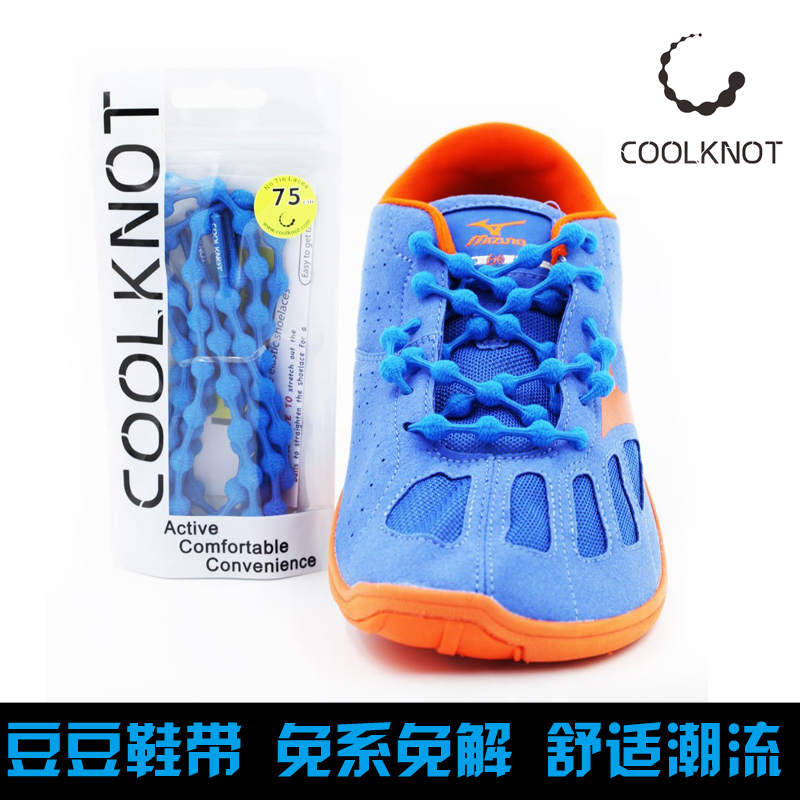[The goods stop production and no stock]COOLKNOT Bean Shoelaces Outdoor Sports High Elasticity Untied Shoelaces Running Cross-country Marathon
