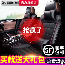Car cushion four seasons universal seat cushion leather seat cover seat cover 20 new winter car seat cushion fully surrounded seat cover