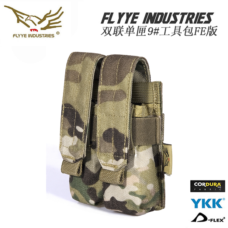 FLYYYE Xiangye MOLLE system dual dual dual box 9# toolkit FE version multifunctional flashlight sleeve P005