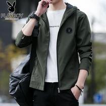 Playboy mens Korean version of the trend handsome hooded jacket