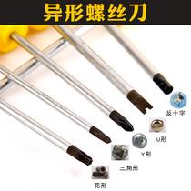 Triangle Screwdriver Triangle Herringbone Y-shaped U type taper set Universal y Screwdriver Special Starter