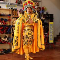 Decal yellow Props Full set of face Sichuan Opera Facebook ultra-thin magic suit Costume