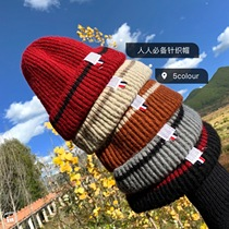 Eat homemade exclusive multi-color wool hat ins knitted hat autumn winter cold hat thickened couple warm hat tide