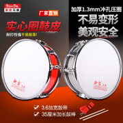 New treasure snare 8/11/13/14 inch snare drum team musical students snare drum drum factory two tone