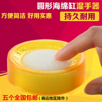 Round point banknote wet hand Office financial accounting supplies high quality sponge wet water tank